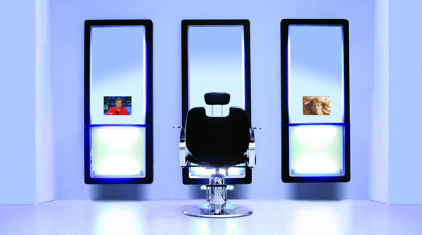 mirror tv commercial